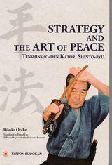 Heiho, Katori Shinto Ryu